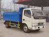 湖北程力东风小多利卡密封式垃圾车