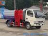 程力专用汽车股份有限公司东风小多利卡挂桶式垃圾车