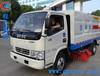 程力专用汽车股份有限公司东风小多利卡扫路车
