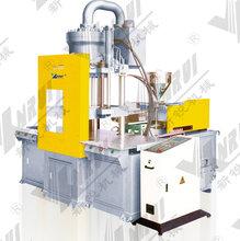 厂家供应双滑板系列角式注塑机图片