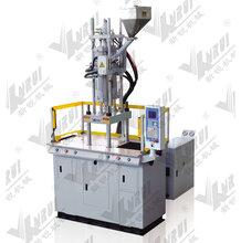 厂家供应双滑板系列立式注塑机图片