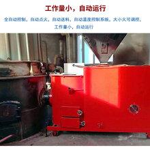 徐州生物质颗粒锅炉燃烧器锅炉颗粒燃烧机全自动生物质颗粒燃烧机图片