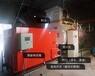 生物质烘干炉汽化炉小型燃煤锅炉改造生物质燃烧机