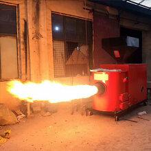 江苏生物质颗粒燃烧机厂家三牛颗粒燃烧机价格图片