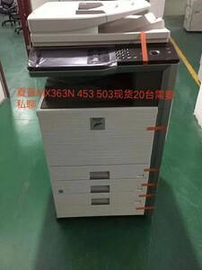 广州道仁信息科技有限公司