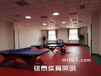室内新款乒乓球场地LED灯光,乒乓球场灯具生产商,行业领先品牌,就用铭泰照明乒乓球馆专用灯