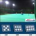 网球场灯品牌,LED网球场灯,网球场灯光用哪种