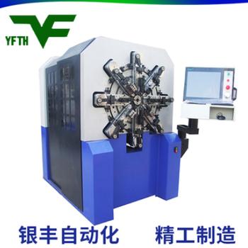 浙江银丰自动化cnc1225无凸轮弹簧机线材成型机