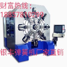 彈簧機批發彈簧機價格彈簧機廠家CNC1280無凸輪自動成型機圖片