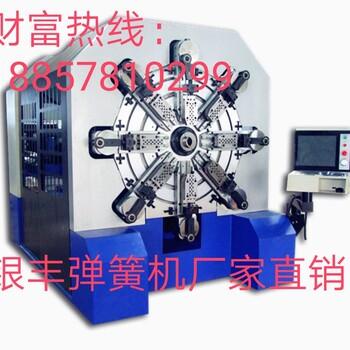 浙江数控弹簧机厂家直销无凸轮弹簧机价格