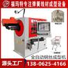FMT-CNC5-80T全自动钢丝成型、折弯、3D线材成型机厂家直销