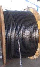 赤峰电缆回收-(价高同行)赤峰废铝电缆回收(维持高位)图片