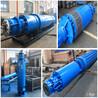 唐山潜水泵/不锈钢潜水泵/深井潜水泵/潜水电泵价格