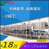 液氮速冻机/食品速冻机/海参速冻机/海产品速冻机/包子速冻机