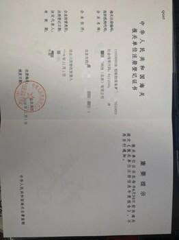 北京办理出口退税业务