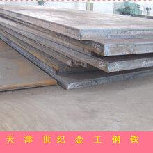 45号中厚钢板/45号特厚钢板量大从优