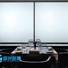 调光膜调光玻璃生产厂家-提供智能调光玻璃定制--