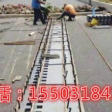 伸缩缝生产厂价格a河阳伸缩缝生产厂价格a伸缩缝生产厂价格参数图片