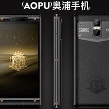 高端時尚輕奢手機奧浦6656智能手機圖片