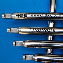 计量棒_德国技术中国制造刮棒_造纸专用沟纹棒光棒图片