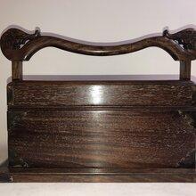 古色古香花梨木组合提盒
