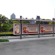 镇江不锈钢候车亭-不锈钢仿古候车亭优势图片