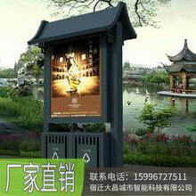 济南广告垃圾箱报价图片