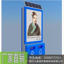 杭州广告垃圾箱制造图片