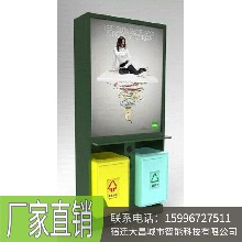 辽宁广告垃圾箱图片