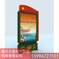 八一(yi)紅旗部隊訂制戶外宣(xuan)傳廣告燈箱雙面立(li)式(shi)LED路名牌核心(xin)價值觀標牌圖片(pian)