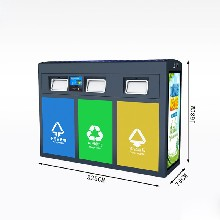 黄石智能垃圾分类回收箱-小黄狗智能垃圾箱代工厂家供应图片