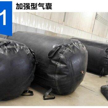 可定做橡胶气囊-橡胶气囊厂家-堵水气囊的储存要注意四点