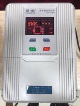 智能水泵控制器怎么调节
