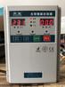智能语音水泵控制器