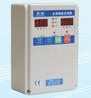 三鑫水泵智能控制器