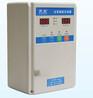 水泵水位控制器原理图