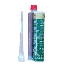 南昌植筋胶专业厂家注射式植筋胶正品热销图片