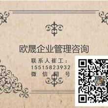 富陽可以寫標書-投標書制作公司