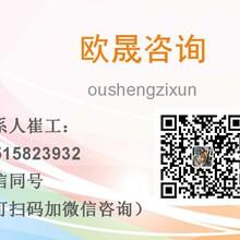 济阳能写项目建议书公司-济阳帮忙写节能报告的地方图片