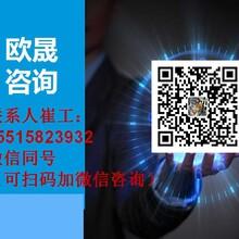 江口县专业做投标书的单位-投标书技术方案图片