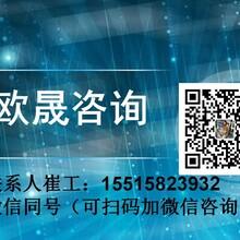 泗阳写各类项目可行报告-泗阳会写可行的公司图片