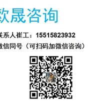 乐都县投标书技术方案-乐都县专业做投标书的单位图片