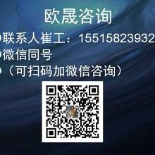 平江能做立项报告-平江专门写可行性报告图片