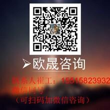 鲤城专门制作标书-鲤城(好的)写标书的公司图片