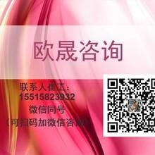宁县编写可行性报告(费用)-宁县专门写可研的地方图片