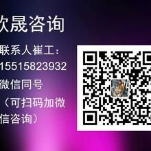 栾城县本地编写项目建议书好的-栾城县专门写报告价格便宜图片