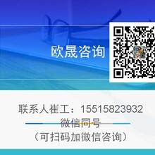 霍城县投标书技术方案-霍城县专业做投标书的单位图片