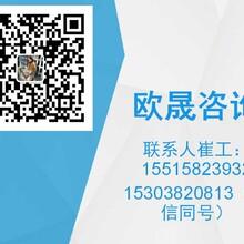 丹阳写各类项目可行报告-丹阳会写可行的公司图片