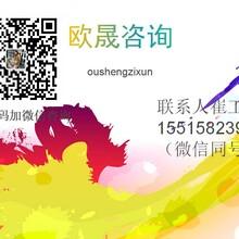 江永县做立项报告单位-江永县有没有能帮做可行性报告图片