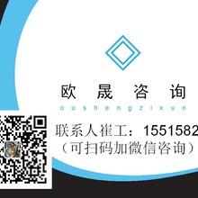 泾县写可行报告公司-泾县当地怎么找写项目报告公司图片